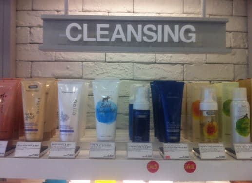 Tony Moly Skin Care_ Cleansing_ BB Cream