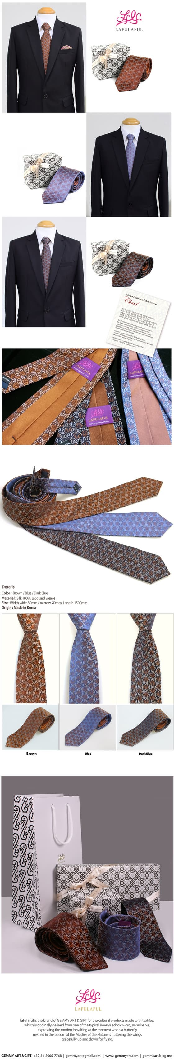 Cloud Necktie 2