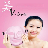Vibration Beauty Mask