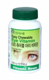Easy chewable eye vitamin