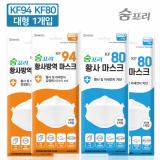 SUMFREE HEALTH FACE MASK _KF94_ KF80_
