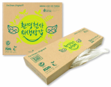 Biodegradable Disposable Hygiene Bag