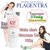 PLAGENTRA WHITE MARK MASSAGE GEL