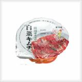 Cabbage Kimchi (PRE CUT) 70g