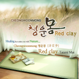 Cheongwoonmong _DM_200_ Red Clay Tatami Mat