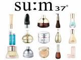 [SU;M 37] AMICELL KOREAN COSMETICS WHOLESALE