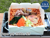 _Cook_in paper_Paper pot 2000cc SET_ CAMPING_ FISHING_PICNIC