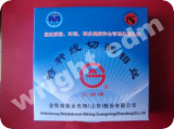 EDM consumables/molybdenum wire/edm moly wire