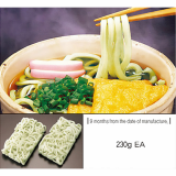 Green Tea Frozen Udon