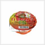 Cabbage Kimchi (PRE CUT) 80g