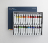Yedim Water 24 Color sets 10mL