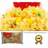 Chinese Style Fried Rice with Hot Spice_New_