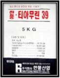 HP-TIAMULIN 39