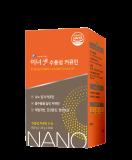 Innerset Nano curcumin
