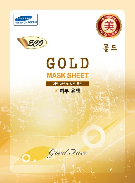 gold mask sheet.jpg
