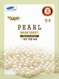 [KOREAN] AMICELL GOOD FACE PEARL MASK SHEET