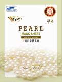 [KOREAN] AMICELL GOOD FACE PEARL MASK SHEET