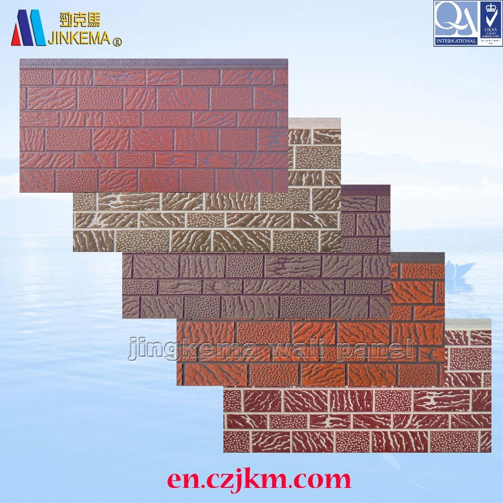 Exterior Wall Cladding Board Wall Panel Price And Manufacturer Made In China Exterior Wall