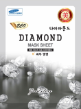 [KOREAN] AMICELL GOOD FACE DIAMOND MASK SHEET
