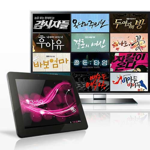 Tablet PC -KIRD- Revolution-