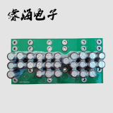 SHINKO forklift Capacitor board N61F30830A
