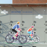 Cabinet Bicycle Rack