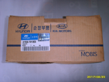 HYUNDAI GALLOPER spare parts_47356 M1000_