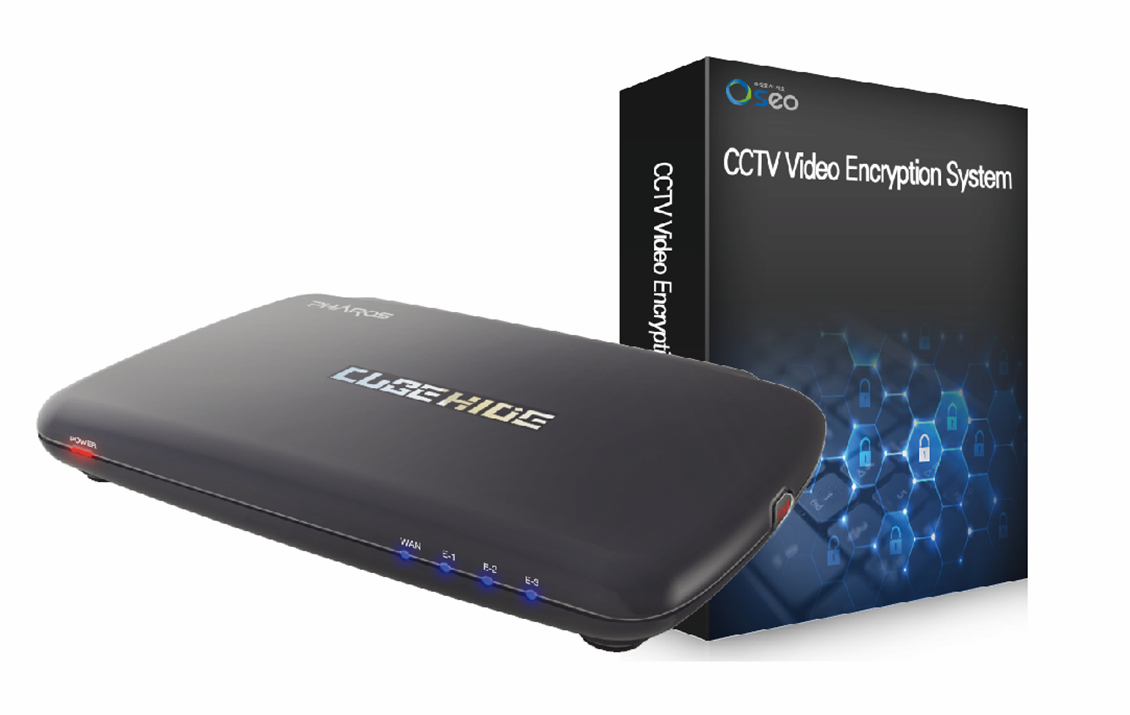 CUBE HIDE_ CCTV Video Encryption System