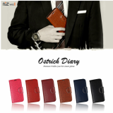 Ostrich diary case for Smart Phone Korea