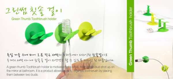 Green Thumb Toothbrush holder