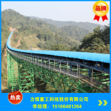 belt conveyor for coal mining with good quality