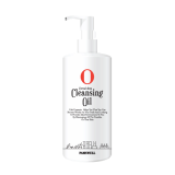 PAMSWELL CEREAL DEEP CLEANSING OIL