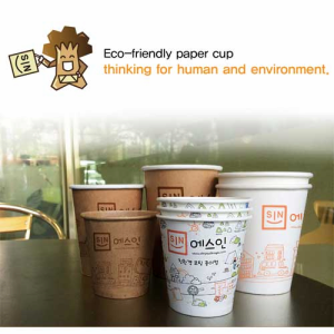 define eco-friendly products essay Also described as green, eco-friendly products what is eco-friendly standards or laws that clearly define what constitutes an eco-friendly product or.