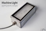 LED Machine Light