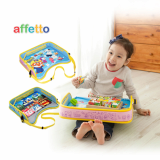 affetto kids tray