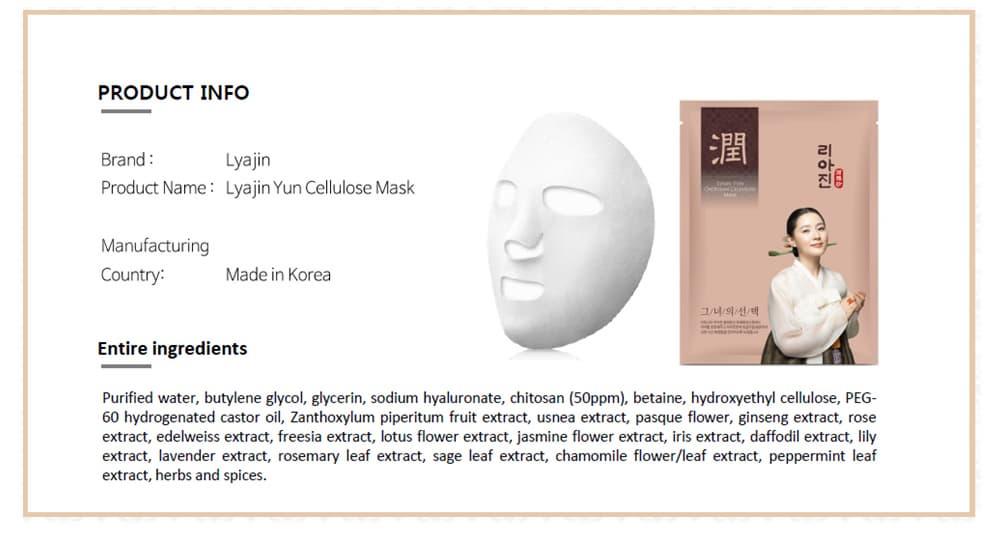 Facial mask pack / Kissimmee fl shopping