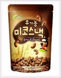 Organic Mico Snack
