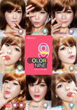 Color Nine -GEO Medical colorcontact lens
