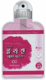 PASCUCCI  COLLAGEN  SERUM ESSENCE  MASK