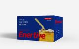 Energy Drink_ Healthy drink_ ENERTIVE