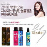 _LG H _ H_ Hair Spray _ Gel Brand _Elastine_