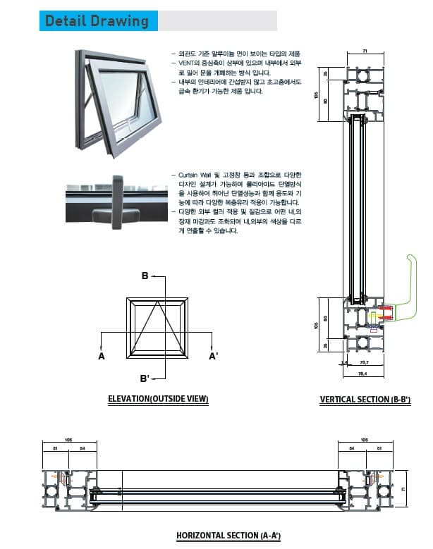 Aluminium Alloy Projected Window