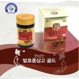 NH_HANSAMIN_ fermented red ginseng Gold_ 240g