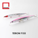 155mm Floating Artificial Hard Bait Fishing Lure (Terion F155)