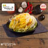 Non Spicy White Kimchi