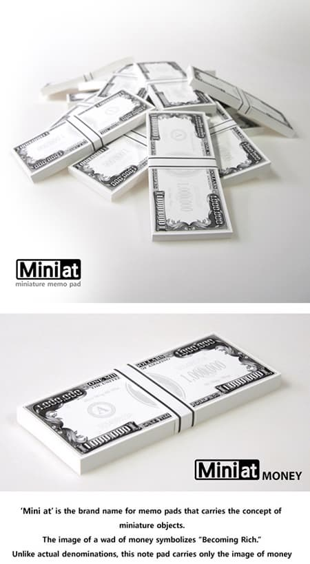 상품등록 이미지 - MONEY 영-1.jpg