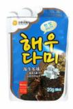 Hai_wo_da_mi_Salty_20g_