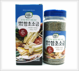 Everganic Hamcho Salt