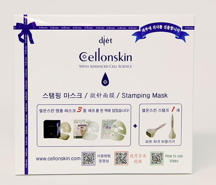 Cellonskin Stamping Mask
