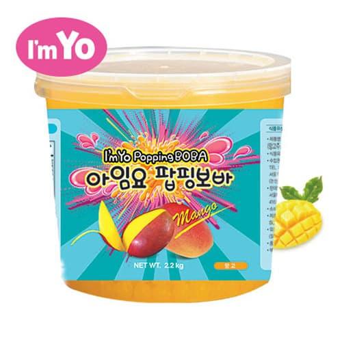 Popping BOBA   tradekorea